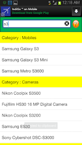 Compare Prices screenshot 9