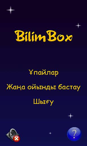 BilimBox