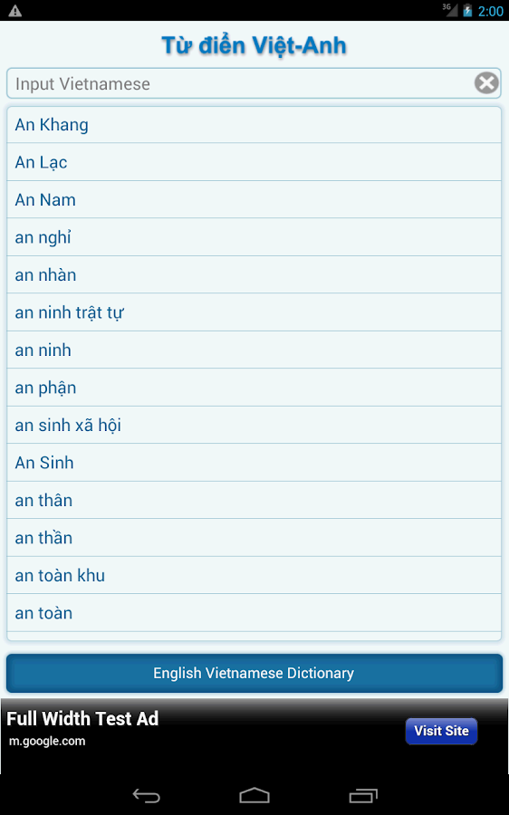 Vietnamese English Dictionary- screenshot