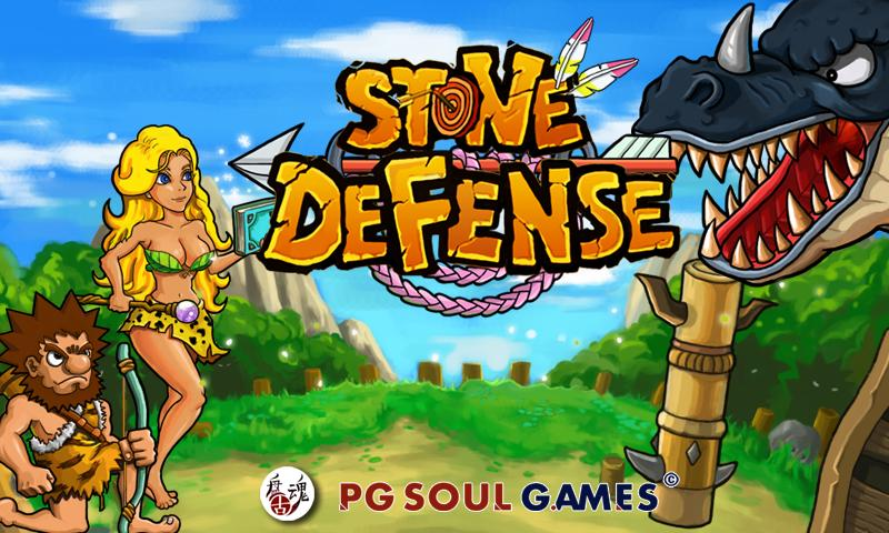 Defender Stone Age - screenshot