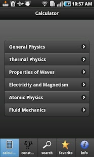 iPhysicsCalc- screenshot thumbnail