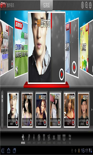 【免費媒體與影片App】互动电视HD-APP點子