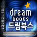 드림북스 판타지무협소설 앱서점 icon