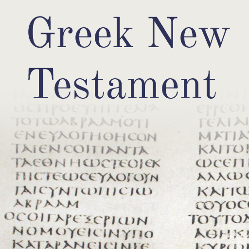 Bible: Greek NT *3.0!* LOGO-APP點子
