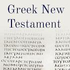 Bible: Greek NT *3.0!* icon