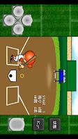Screenshot of がちんこ魔球競争