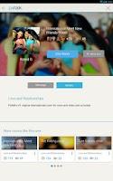 Screenshot of Paltalk Video for Tablet Free