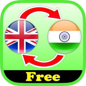 Learn English Tamil Words for PC and MAC