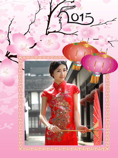 Frame Chinese New Year