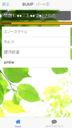 博客來-《Furby》新菲比精靈- FURBY BOOM 甜美黑粉條紋 ...