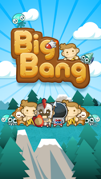 Big Bang 2048 APK screenshot thumbnail 7
