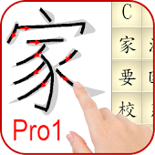 Learn Chinese Mandarin Full