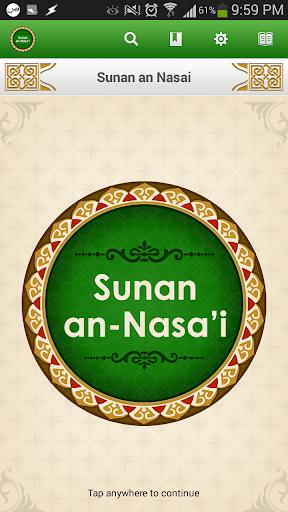 Sunan an-Nasai Free