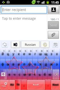 俄羅斯之星鍵盤
