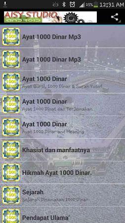 Rezeki Barokah Ayat 1000 Dinar 1.0 screenshot 885348