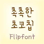 HYChocohip ™ Korean Flipfont
