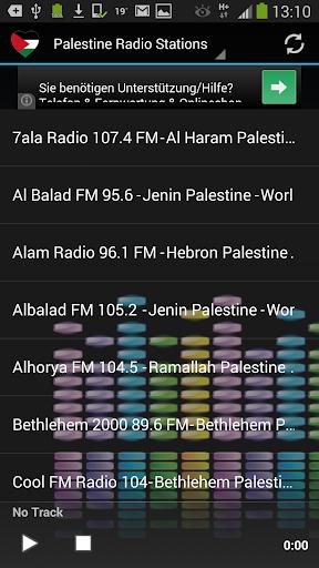 Palestine Radio Music News