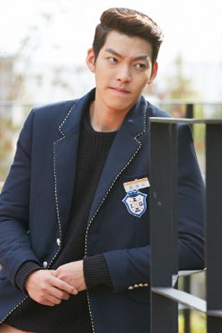 HD Kim Woo Bin Wallpaper