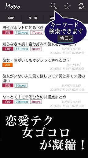 FC 名人大冒险:在App Store 上的内容 - iTunes - Apple