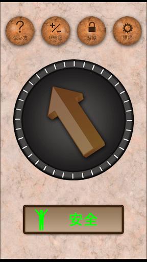 玩免費工具APP|下載傾きチェッカー app不用錢|硬是要APP