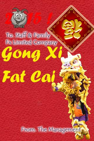 Chinese New Year - Corporate