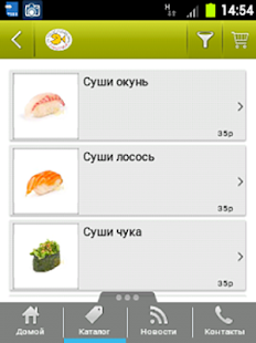 Семпай - доставка вкусной еды - screenshot thumbnail
