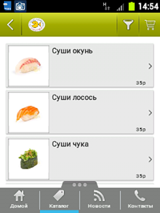 Семпай - доставка вкусной еды - screenshot