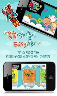EasyABC- screenshot thumbnail