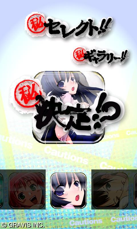 Concentration Lemon-Gumi - screenshot