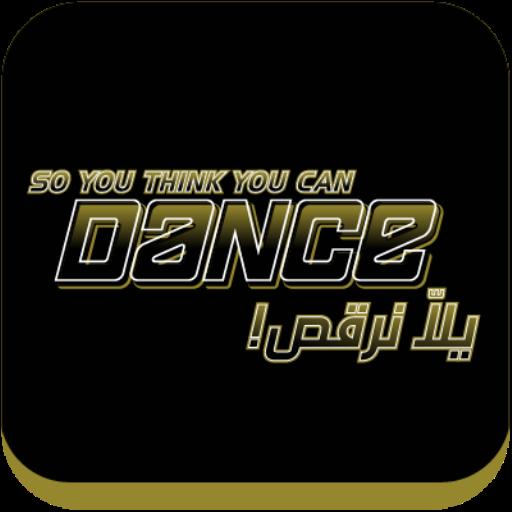 SYTYCD - يلاّ نرقص
