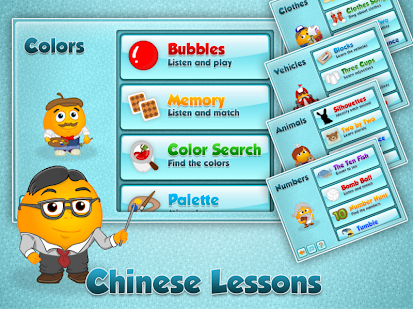 Fun Chinese Learning Games - screenshot thumbnail