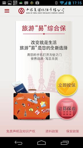 INKtalks app|分享INKtalks app簡述釣魚大師中文攻略app|21筆1|2頁 ...