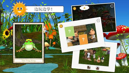 玩教育App|全部找到它们:童话和传说 - 儿童益智游戏免費|APP試玩