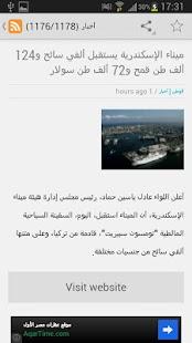 AkhbarMasr - náhled