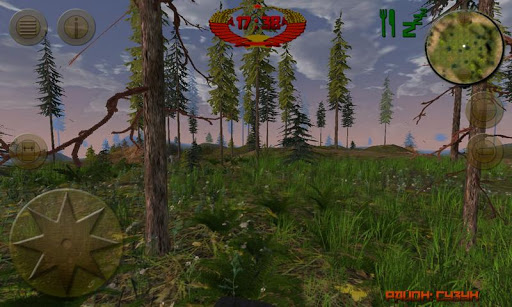3D Hunting Project Hunter