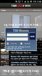 YBM CNN Wire(통신) - screenshot thumbnail
