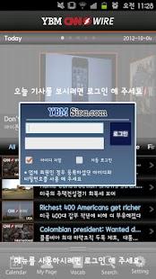 YBM CNN Wire(통신)- screenshot thumbnail