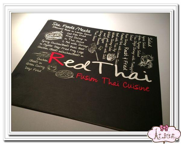 連鎖。Red Thai 紅舍泰式料理。高雄義大店