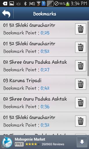 音樂必備APP下載 Shree Dutt Upasana - Demo 好玩app不花錢 綠色工廠好玩App