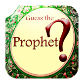 Guess The Prophet