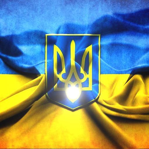 Ukrainian Flag wallpaper