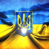 Ukrainian Flag wallpaper