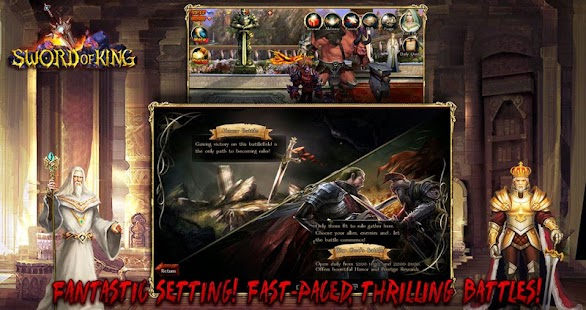 Sword of King : Excalibur - screenshot thumbnail