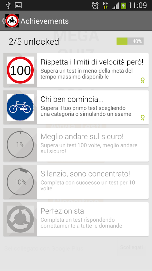 Mega Quiz Patentino AM 2014- screenshot
