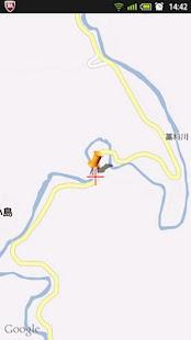 GeotagAdd2Image- screenshot thumbnail