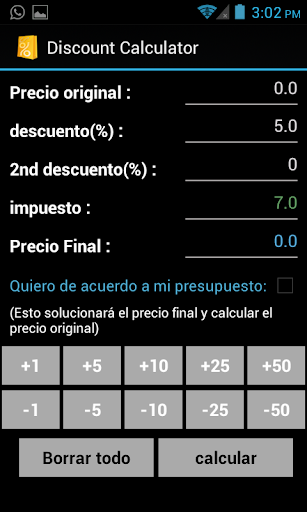 【免費購物App】Discount Calculator-APP點子