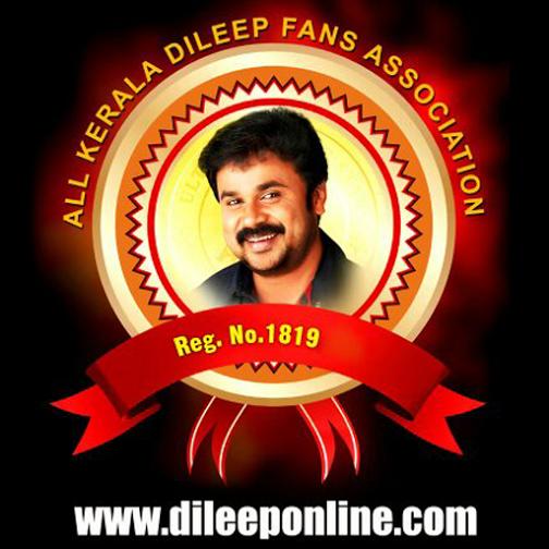 Dileep Fans