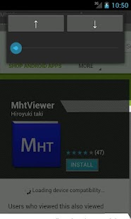 MhtViewer- screenshot thumbnail