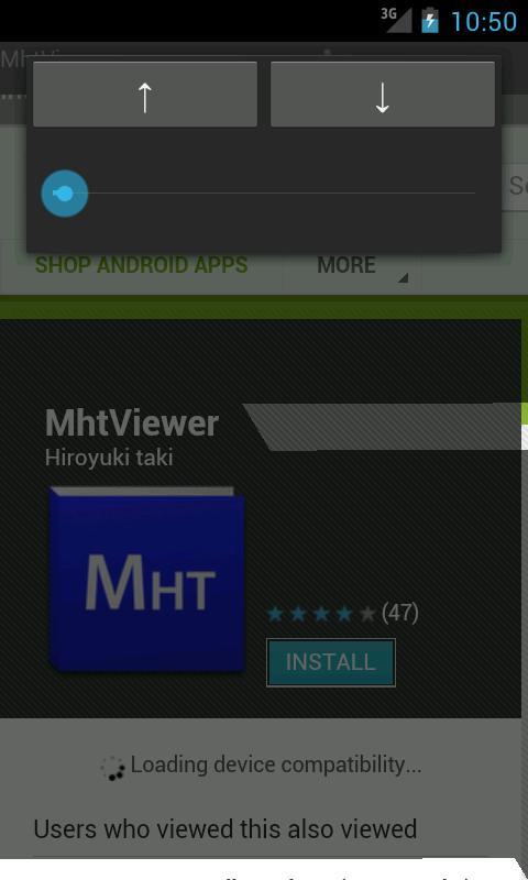 MhtViewer - screenshot