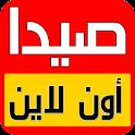 SAIDAONLINE icon